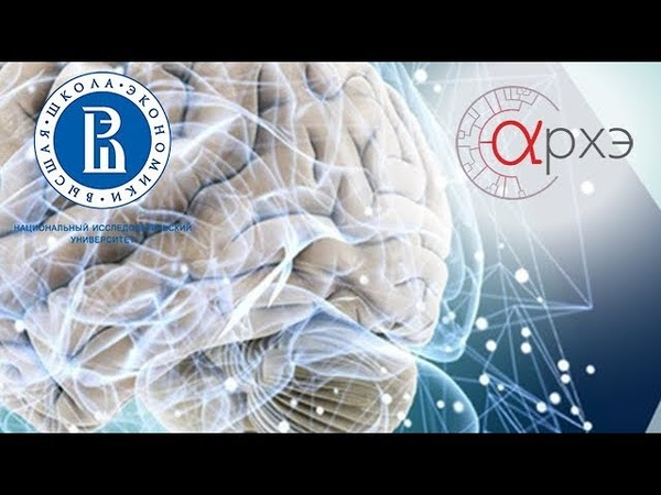 Уильям Джозеф Макиннес: Reverse engineering the human brain
