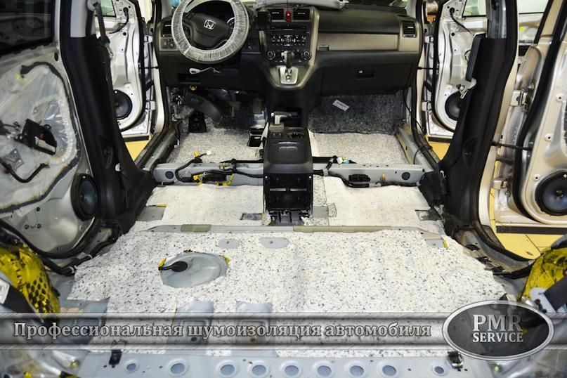 Шумоизоляция Honda CRV, изображение №4