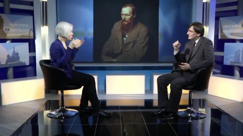 Достоевский и Христос ч.1 (Телепередача Прогулки по земле) - канал МИРоВОЗЗРЕН