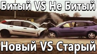 Краш-тест эксперименты: Старый VS Новый, Битый VS НЕ Битый! Вот такая безопасность у Авто!