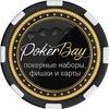 PokerBay.ru - покерные наборы, фишки, карты