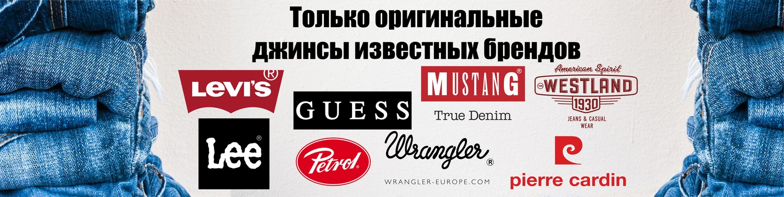 9767f8f41130 Мега Джинс | ВКонтакте