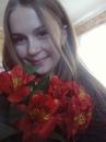 Вера Галаимова