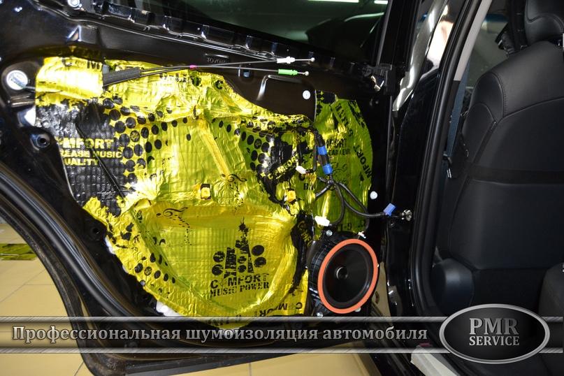 Комплексная шумоизоляция Toyota Camry, изображение №20