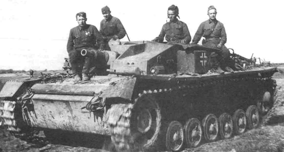 Немецкая бронетехника