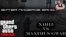 GWAR(Максимус) vs X1H13(Денис) пистолеты,снайпа,РНГ