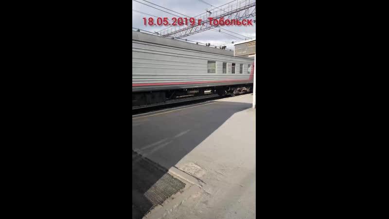Этап с Тюменского централа