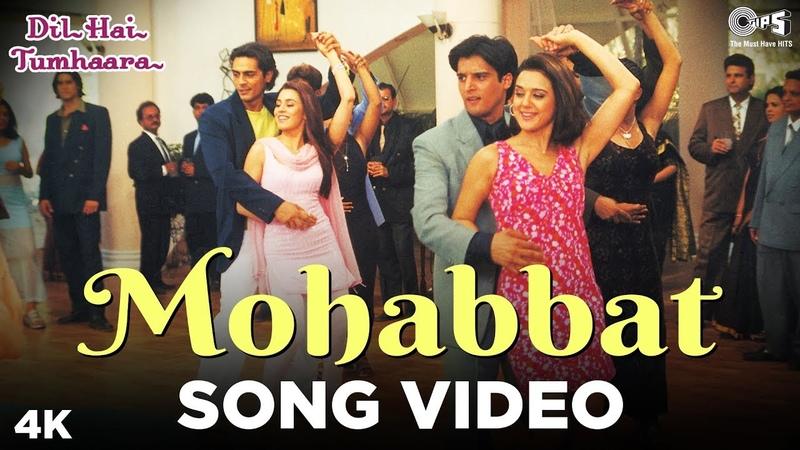 Mohabbat Dil Ka Sakoon Song Video Dil Hai Tumhaara Preity Zinta Arjun Rampal Jimmy Mahima