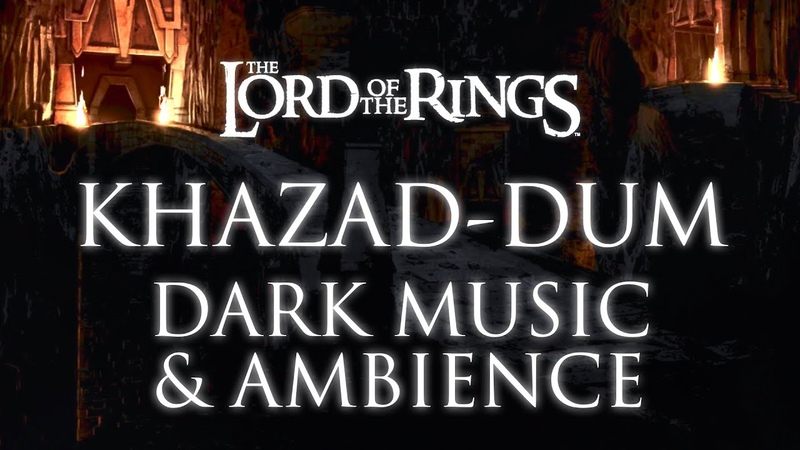 Lord of the Rings Music Ambience | Khazad-dûm, The Mines of Moria