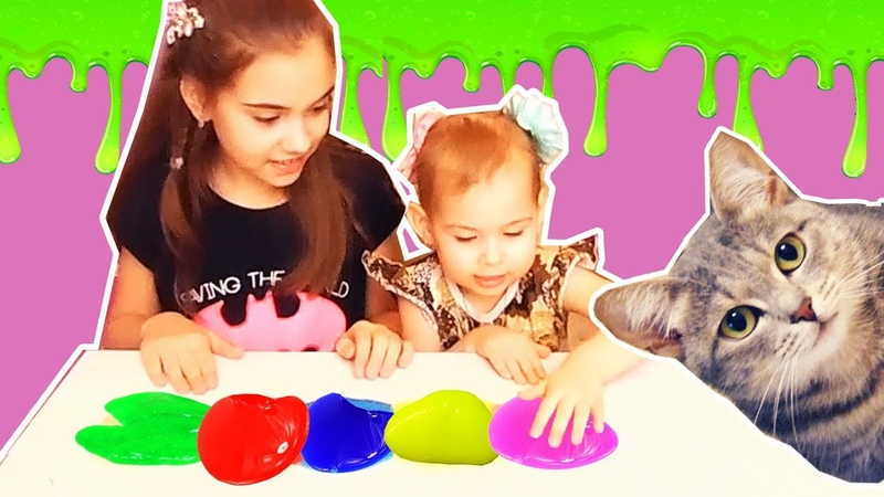 ЛИЗУНЫ И СЛАЙМЫ ЧЕЛЛЕНДЖ |Play Color Slime toys Children with Colors for Toddlers