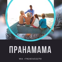 """Логотип Семейные лагеря, фестивали """"ПранаМама"""""""