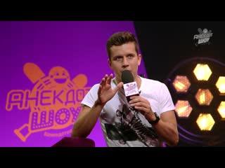 Анекдот Шоу: Денис Косяков про странную беременность