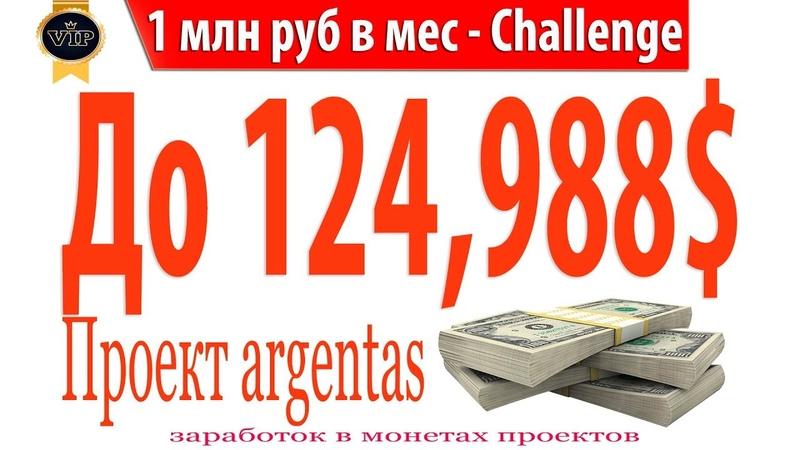 До 124,988$ - Проверка - КАК ЗАРАБОТАТЬ НОВИЧКУ В ИНТЕРНЕТЕ БЕЗ ВЛОЖЕНИЯ СВОИХ ДЕНЕГ И БЕЗ РИСКА