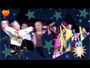 Звёздный Путь - Концерт-дискотека, старт нового творческого сезона Красноуфимских коллективов ЦКиД