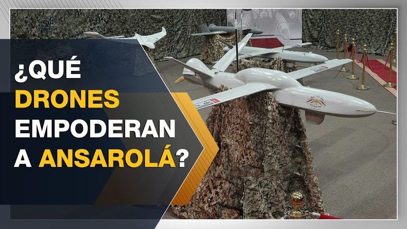¿Con qué drones enfrentan las fuerzas yemeníes la agresión saudí