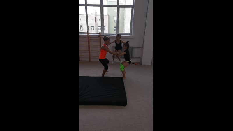 1 и 2 гр акробатика