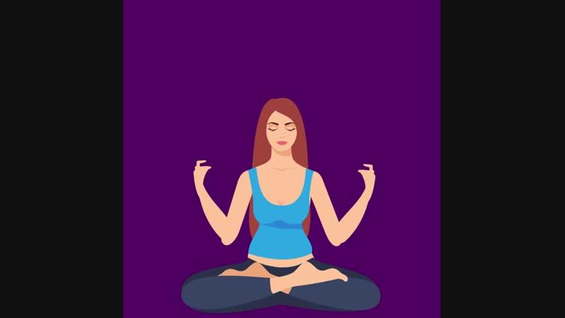 Йога для красивой фигуры,плоского живота