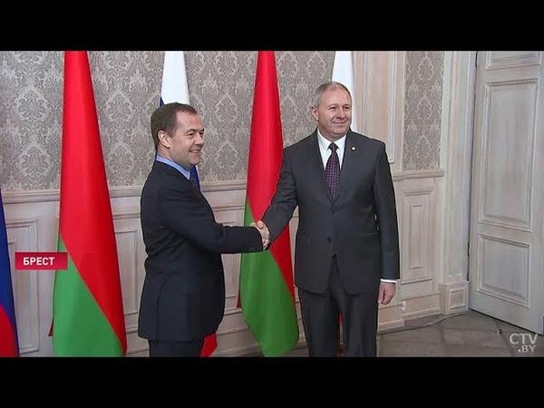 Медведев в Бресте. Румас и Медведев на заседании Совмина Союзного государства. Соглашение по визам