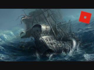 Black Angels INC - Impossible - Roblox - Seven seas soundtrack