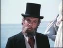 Отрывок из фильма В поисках капитана Гранта 5 я серия Одесская киностудия и студия Бояна 1985