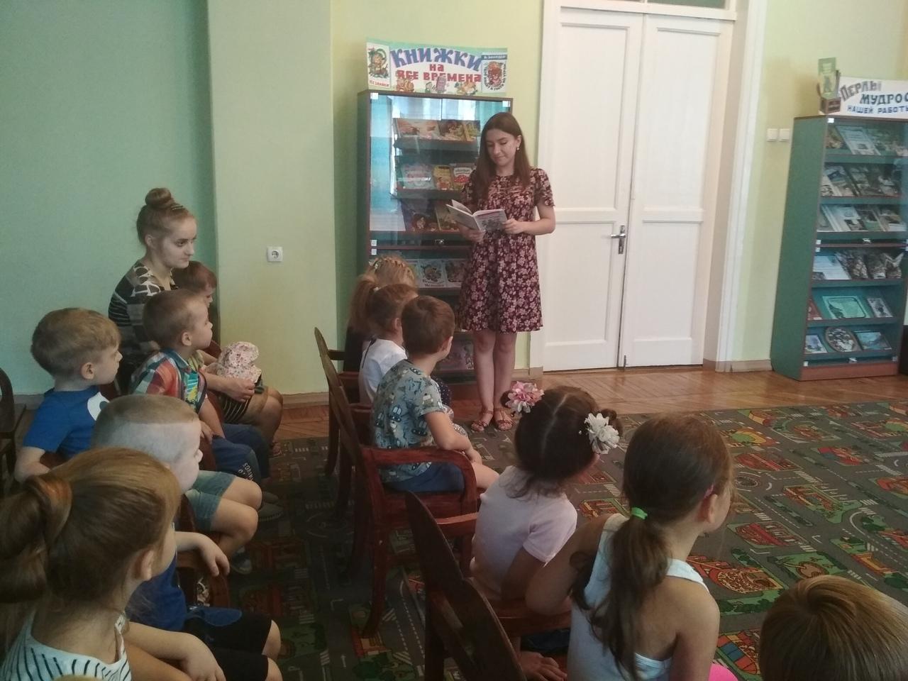 отдел обслуживания дошкольников и учащихся 1-4 классов, Донецкая республиканская библиотека для детей, лето в библиотеке, привет библиоЛЕТО