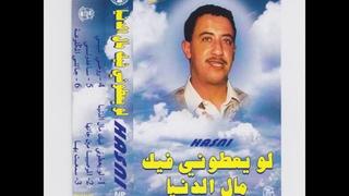 Habibi Funk // حبيبي فنك : Cheb Hasni - Saedni (Algeria, early 1990s)