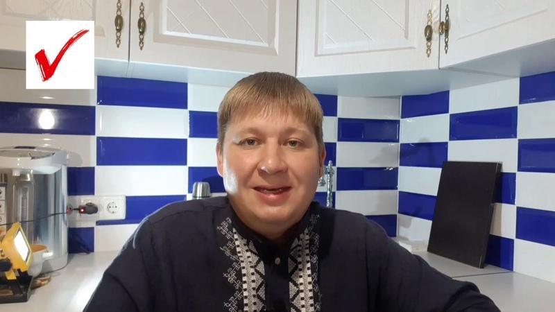 Вечерние новости на Волхонский ЛАЙВ
