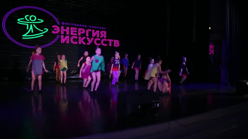 Коллектив Грация Воплощение Всероссийский фестиваль конкурс Энергия искусств 2018