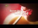 Secret diary of a call girl intro