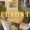 """Ресторан """"Гранат"""""""
