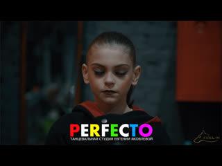 Отчетный концерт perfecto 2019 «взгляд изнутри»