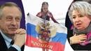 Все Фигурнокатательные Державы в шоке О выдающемся прокате Трусовой в Братиславе Тарасова Горшков