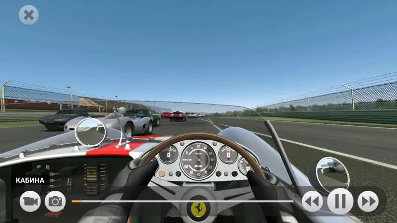 Ferrari 500 TRC Brands Hatch