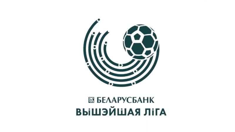Беларусбанк Вышэйшая лiга Мiнск Тарпеда Белаз Гол Бахара mp4