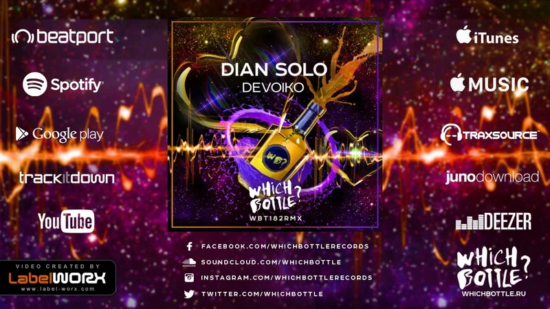 Dian Solo - Devoiko (Radio Edit)