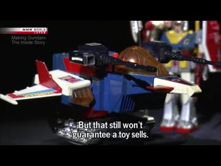 Making gundam - the inside story