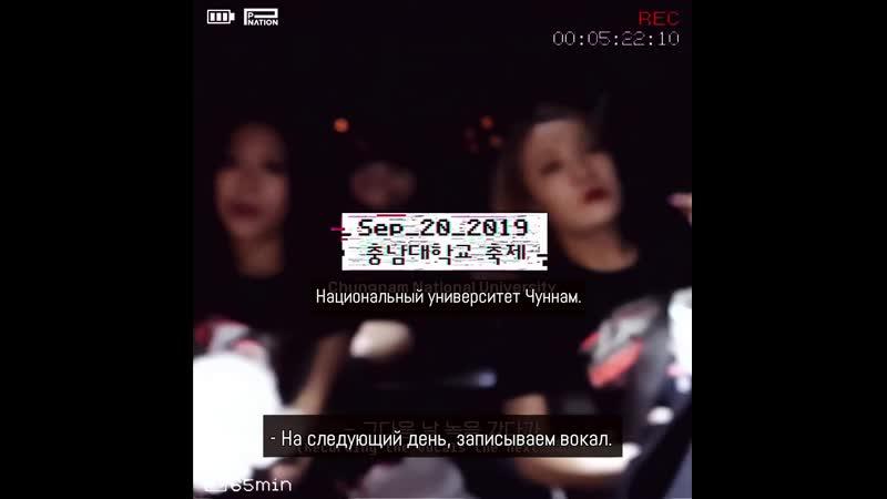 HyunA-ing - эпизод 3 [рус.саб]