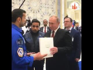 Космонавт из ОАЭ поблагодарил Владимира Путина за полёт на МКС