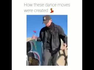 Как создавались эти танцевальные движения