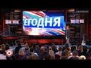 Павел Воля Новый формат новостей Comedy Club 2016
