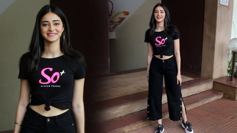 Gorgeous Ananya Pandey Spotted At Commerce Center Andheri