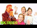LITTLE BIG Sisters S SKIBIDI official music video