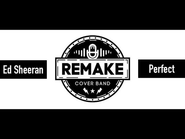 Ed Sheeran - Perfect (Remake cover) Музыканты на свадьбу, Первый танец, Свадебный танец