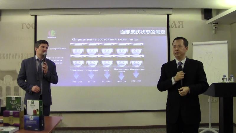 Профессор Юань Вэй Факторы здоровья и соевые пептиды Winalite, часть 2