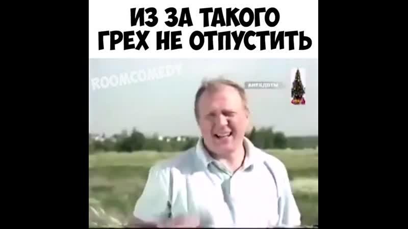VIDEO 2019 10 09 14 08