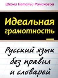 Афиша Ростов-на-Дону Выездной курс Натальи Романовой в Ростове