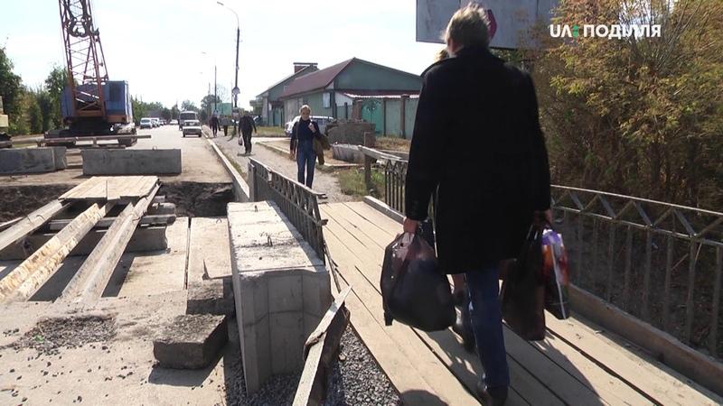 13 12-метрових бетонних балок не вистачає, аби продовжити будівництво Старокостянтинівського мосту
