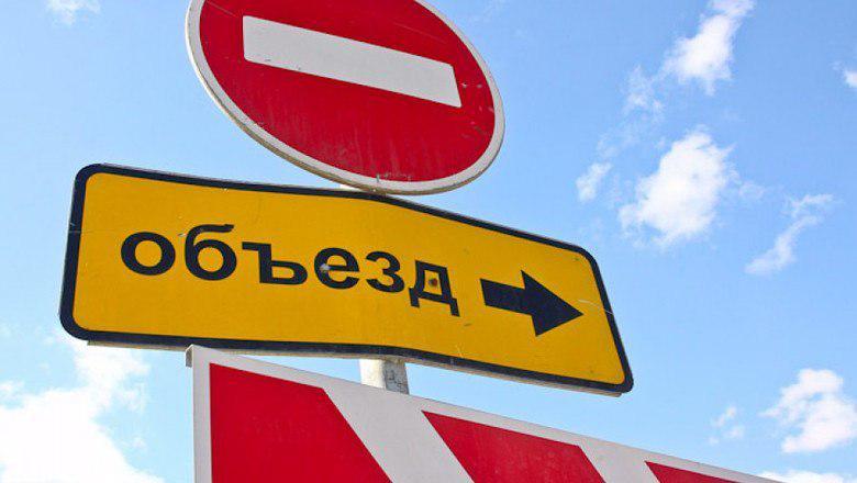 На участках двух улиц в Некрасовке ограничат движение транспорта