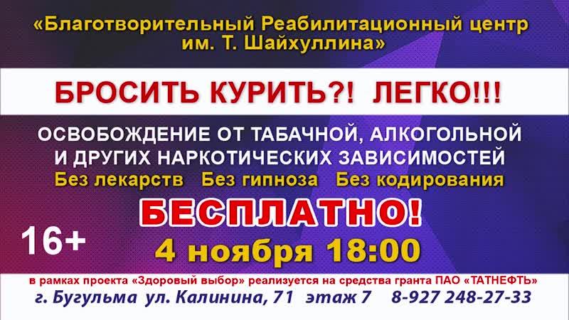 6 0282 Центр Талгата Шайхуллина 4 11