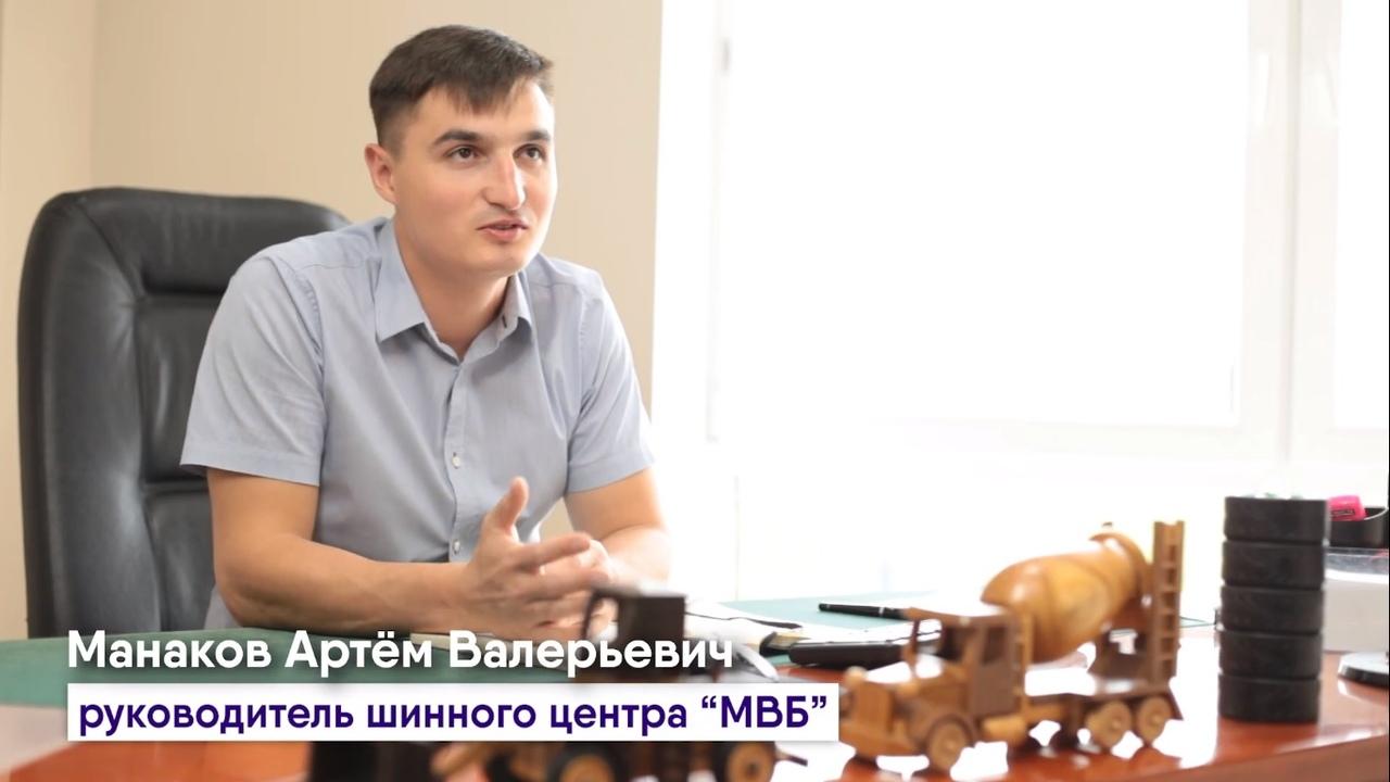 Руководитель Шинного центра МВБ - Артём Манаков. Адрес: Луховицы 136 км трассы М5 Урал